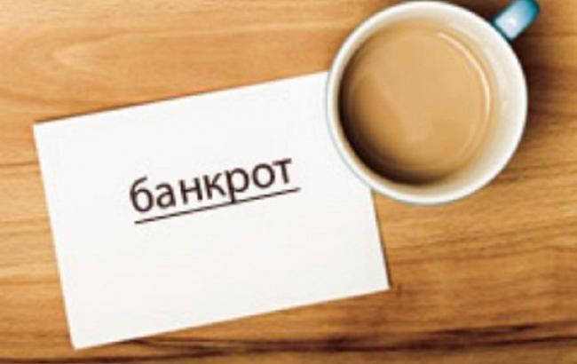 В Украине ликвидируют еще один банк-банкрот