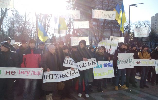 Фото: під Радою проходить мітинг проти перейменування Кіровограду