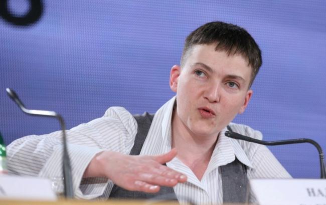 Известный дизайнер посоветовала Савченко изменить стиль