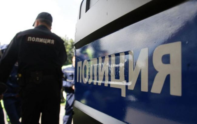 Фото: российская полиция
