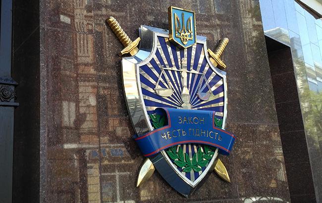 У ГПУ розповіли про затриманих чиновників часів екс-міністра Клименко