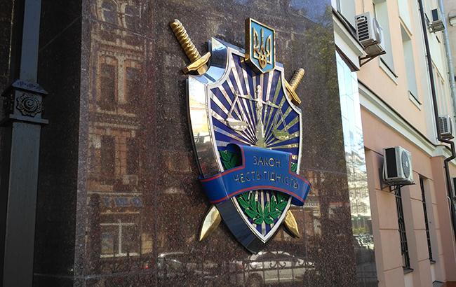 Фото: ГПУ спіймала ще трьох податківців на хабарництві (РБК-Україна)