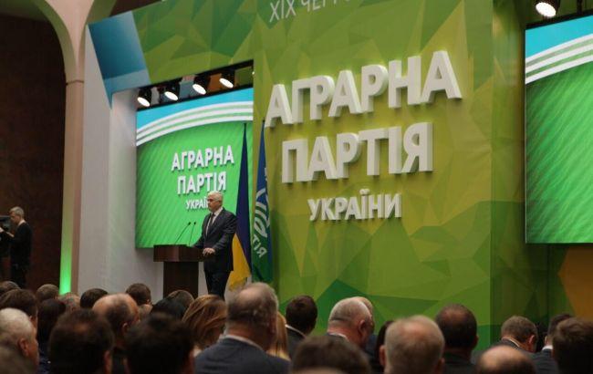 Аграрная партия будет участвовать в парламентских выборах 2019