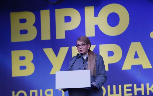 Тимошенко на десятитысячном митинге в Северодонецке призвала к единству