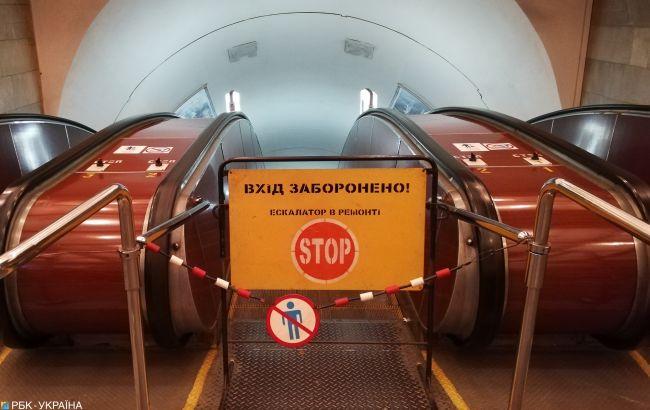 У Києві сьогодні можливі зміни в роботі метро