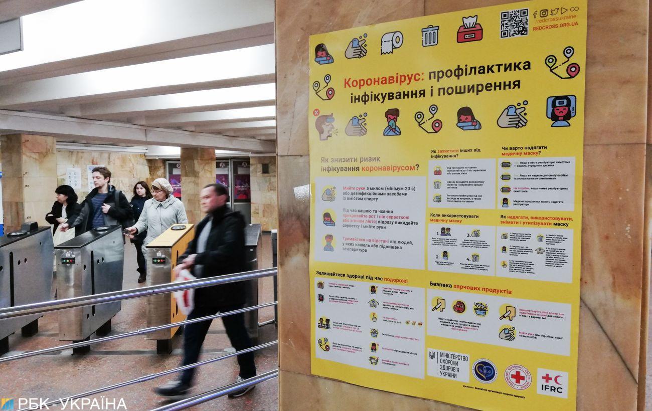 У Києві запрацював метрополітен