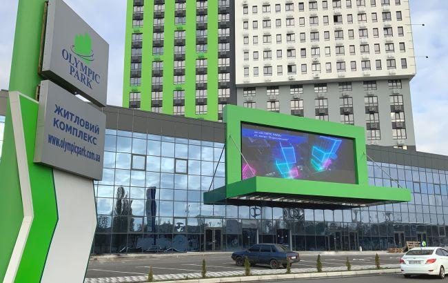 «Olympic Park» – надійне місце для великого бізнесу!