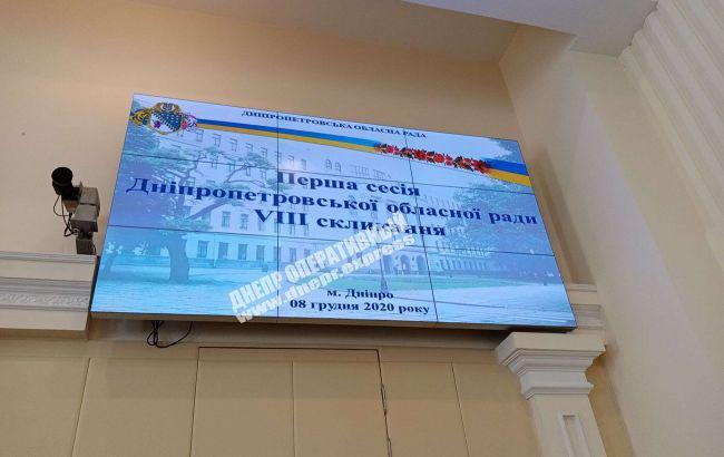 В Днепропетровском облсовете не смогли выбрать нового руководителя области