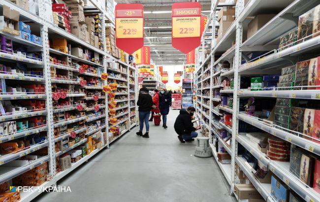 Как вырастут цены в Украине в ближайшие три года: прогноз Кабмина