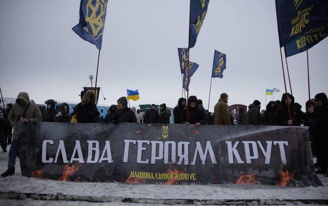 У Києві вшанували пам'ять героїв Крут