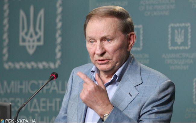 Україна ініціювала позачергове засідання підгрупи ТКГ з питань безпеки