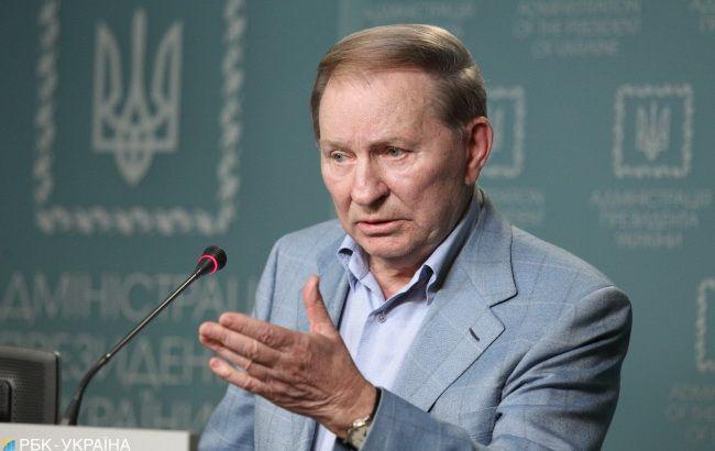 Кучма назвал условие отмены блокады ОРДЛО