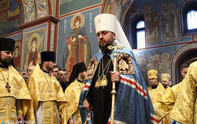 У Києві почалася церемонія інтронізації митрополита Єпіфанія