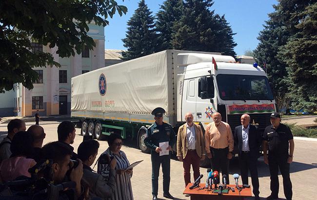 Фото: гуманитарная помощь (mtot.gov.ua)