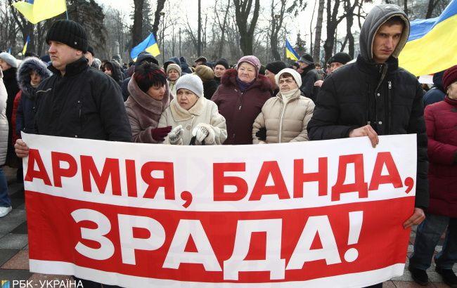 Украина возглавила рейтинг недоверия власти