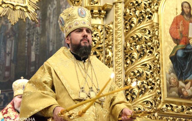 Епифаний надеется объединить с ПЦУ все православные церкви Украины