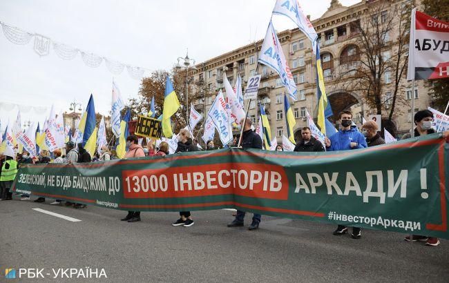"""Экс-главе банка """"Аркада"""" объявили подозрение. Растратил 22 млн гривен вкладчиков"""