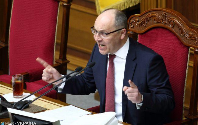Парубій не надав КСУ список депутатів коаліції