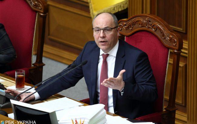 Парубій вимагає від Зеленського підписати закон про імпічмент