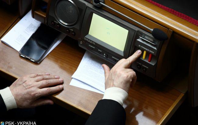 """Рада сделала первый шаг к введению уголовной ответственности за """"кнопкодавство"""""""