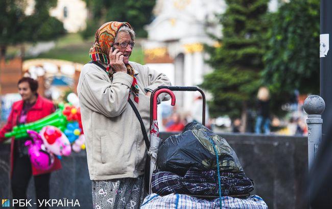 В Украине назначили ежемесячное пособие одиноким пенсионерам старше 80 лет