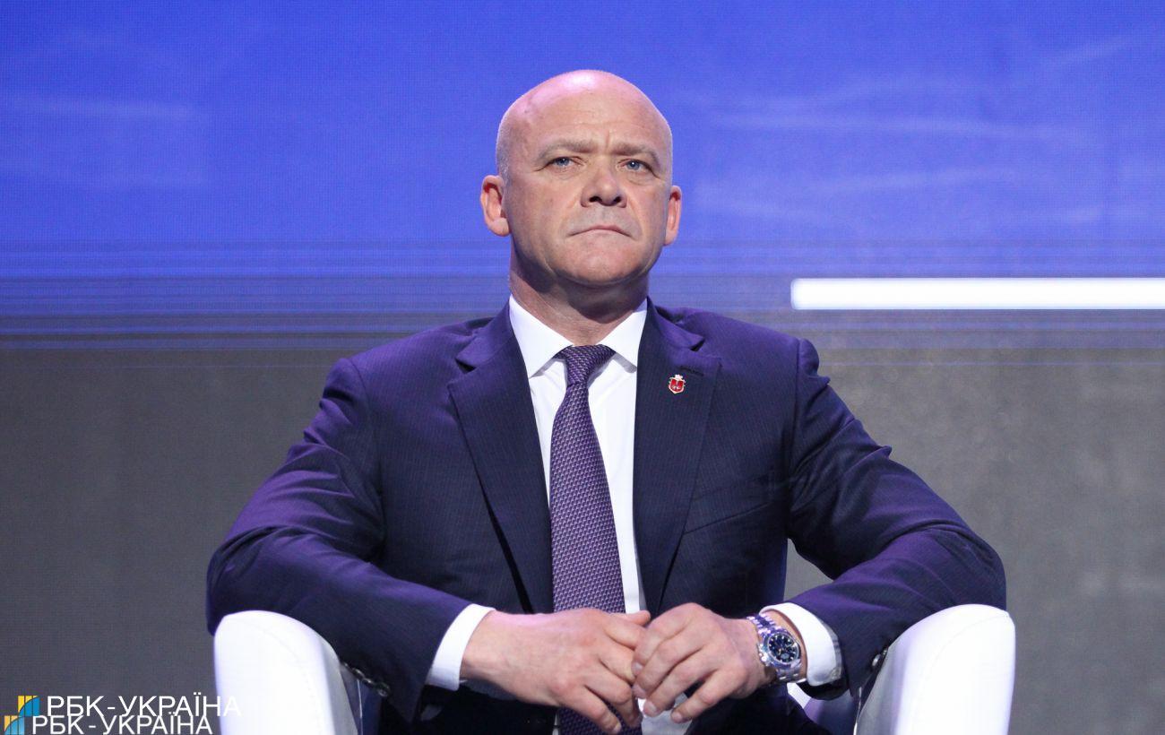 ВАКС избирает меру пресечения Труханову: онлайн