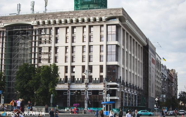 У Києві запрацювало табло на Будинку профспілок