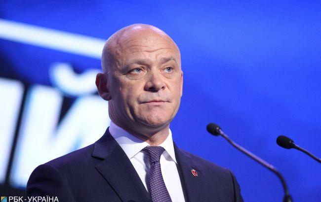 Акции Одесского НПЗ, часы и квартиры: Труханов подал декларацию