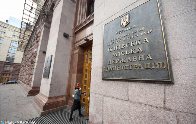 От 7 до 19 тысяч грн: у Кличко окажут помощь приемным семьям