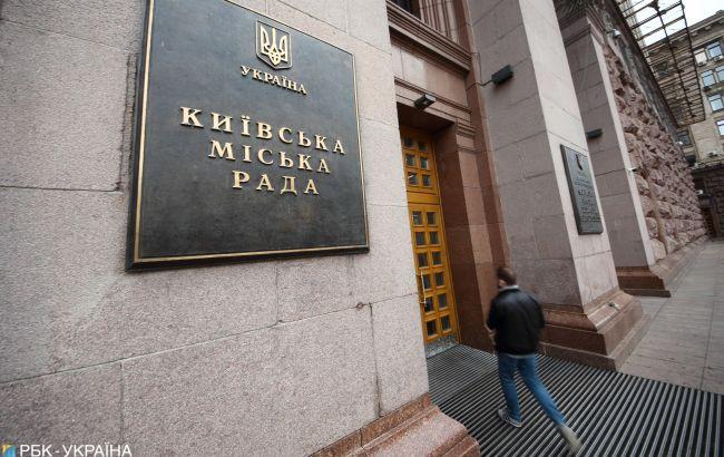 В мери Києва вже зареєстрували чотири кандидати