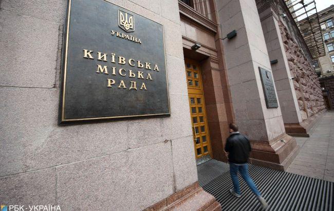 Київрада вимагає від Кабміну повернути борги за пільгові перевезення пасажирів з інших міст