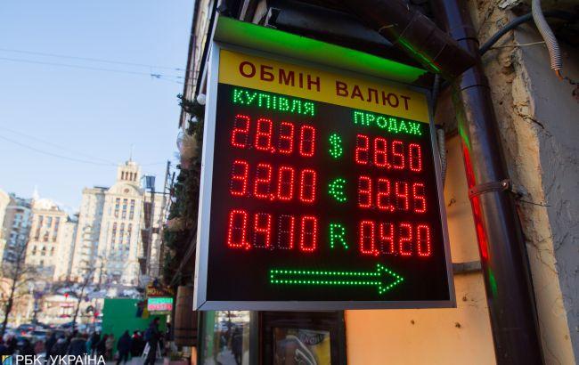 Аналитики прогнозируют рост курса доллара до 28,50 гривен