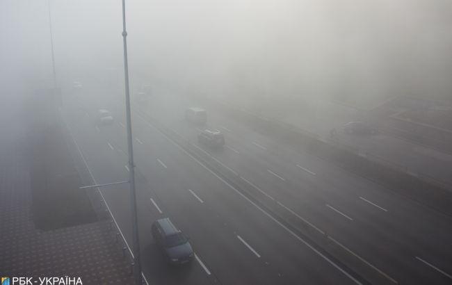В Киеве предупредили о сильном тумане и порывах ветра
