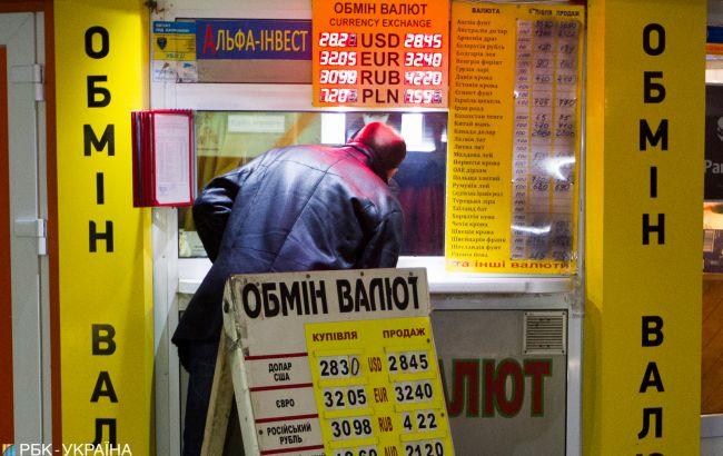 Що буде з курсом долара в Україні до 2023 року: прогноз аналітиків