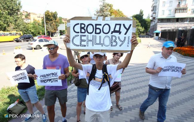 Фото: акція на підтримку Сенцова (РБК-Україна)