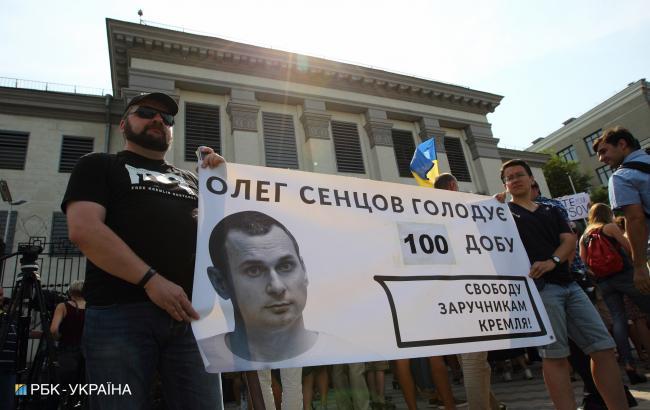В Киеве выпустили англоязычную книгу о Сенцове
