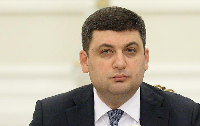 Фото: премьер-министр Украины Владимир Гройсман (РБК-Украина)