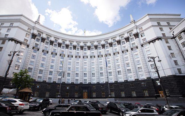 Фото: Кабмін призначив День опору кримчан російській агресії