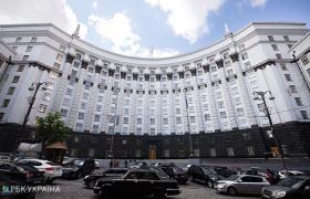 Фото: Кабинет министров Украины (РБК-Украина, Виталий Носач)