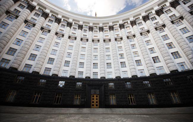 Кабмин через несколько недель внесет в Раду закон об окончательной ликвидации ГАСИ