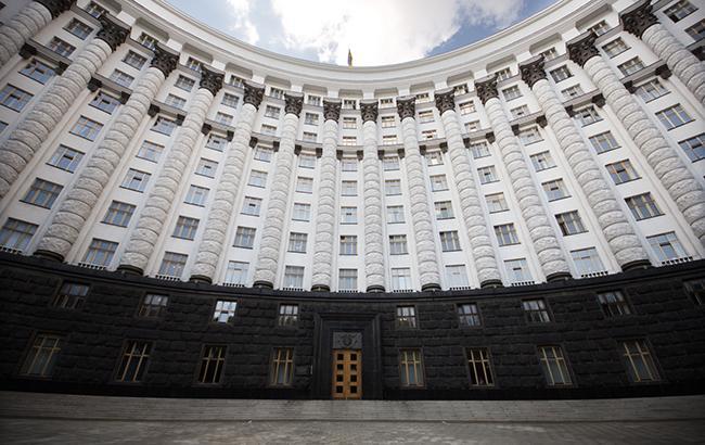 Фото: Кабинет министров (РБК-Украина)