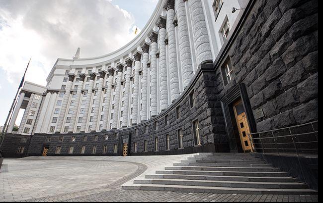 """Фото: Кабмін виділив 20 млн гривень на """"Прозорі офіси"""""""