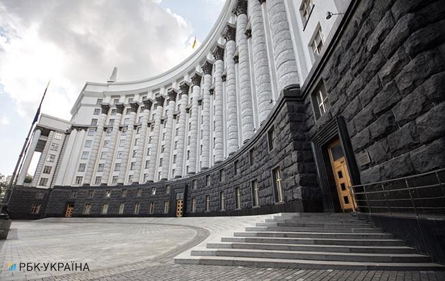 Фото: здание Кабмина (РБК-Украина)