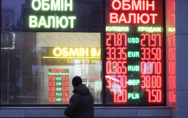 Ситуація на валютному ринку: попит перевищує пропозицію
