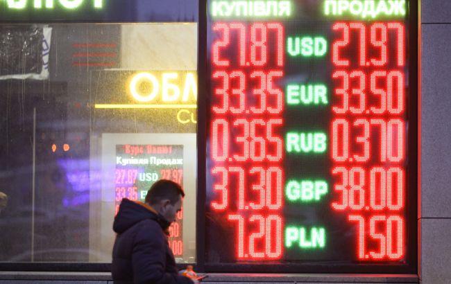 Прогноз на апрель: что будет с курсом гривны к доллару