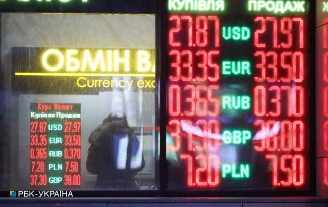 Фактор газа: эксперты объяснили, из-за чего упадет курс гривны к доллару