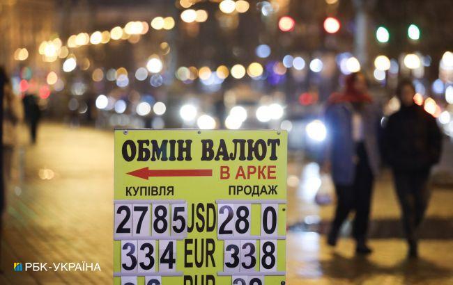 Когда курс доллара вырастет до 30 гривен: прогноз экспертов