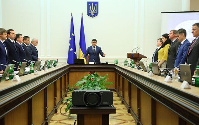 Фото: сегодня состоится заседание Кабмина