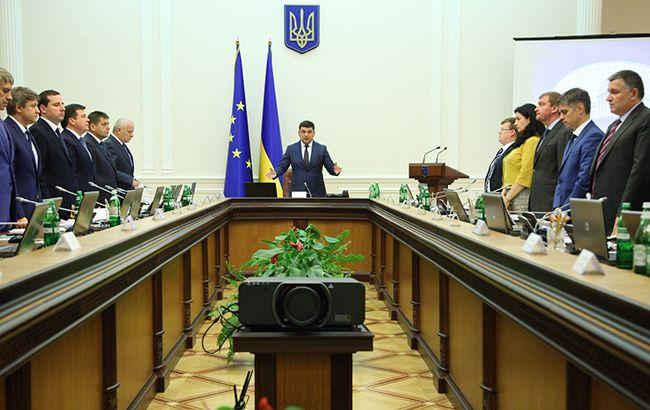 Кабмин собирается реформировать публичное управление в«Нафтогазе»