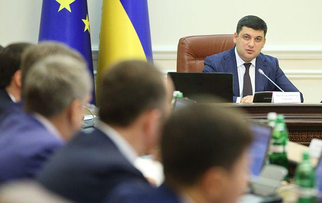 Фото: Кабмін схвалив підписання угоди з Польщею